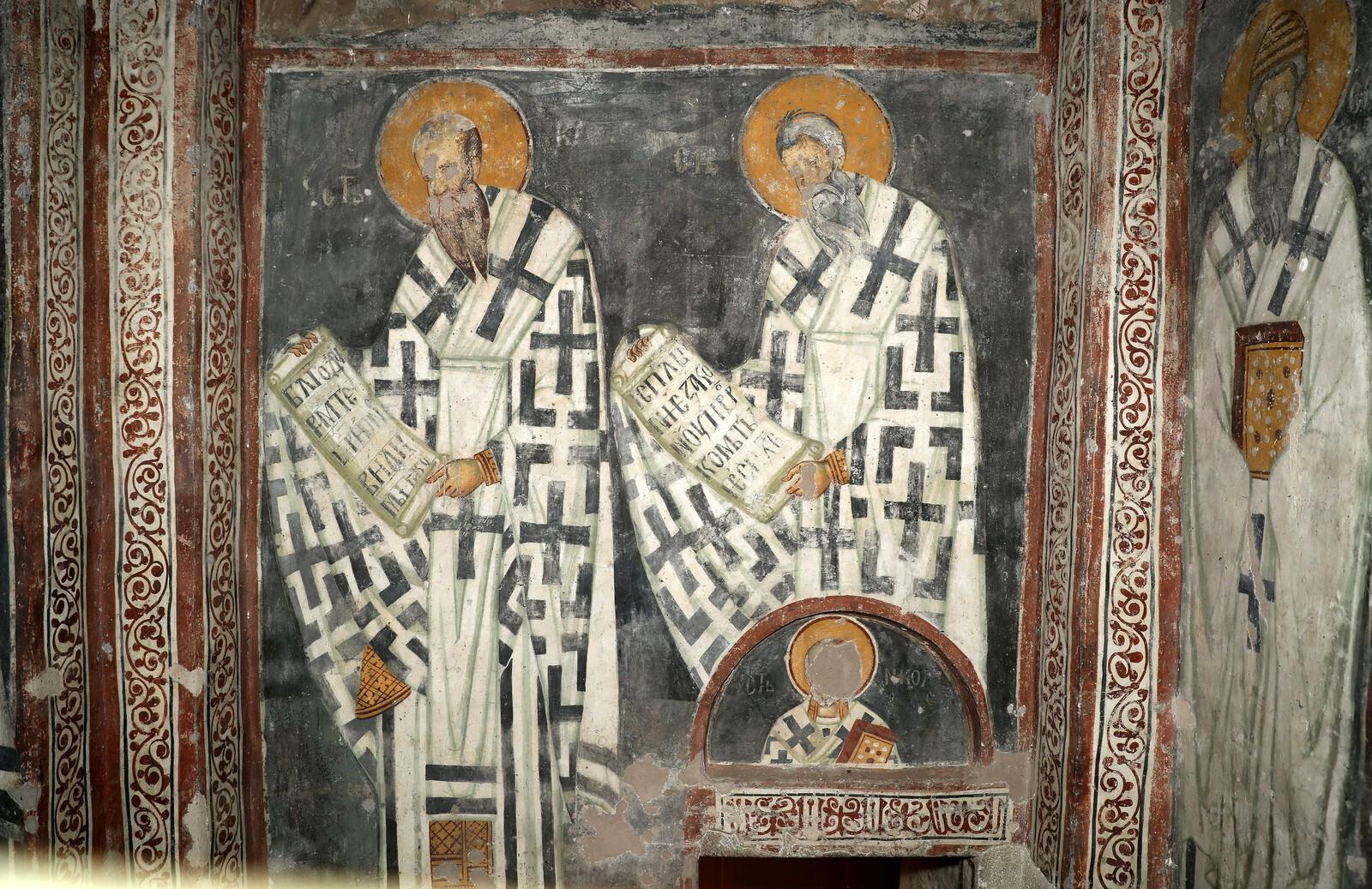Arilje : Sanctuary: Officiating Church Fathers