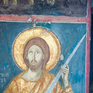 225 Christ Pantocrator Carrying the Sword