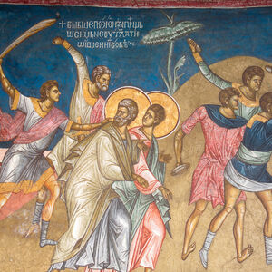 186b Punishing and Expelling the Apostles