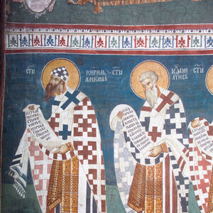 25,26 Officiating Church Fathers: St. Cyril of Alexandria (on the left) and St. John the Almsgiver (on the right)