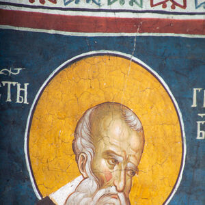 20 St. Gregory the Theologian (Officiating Church Fathers)