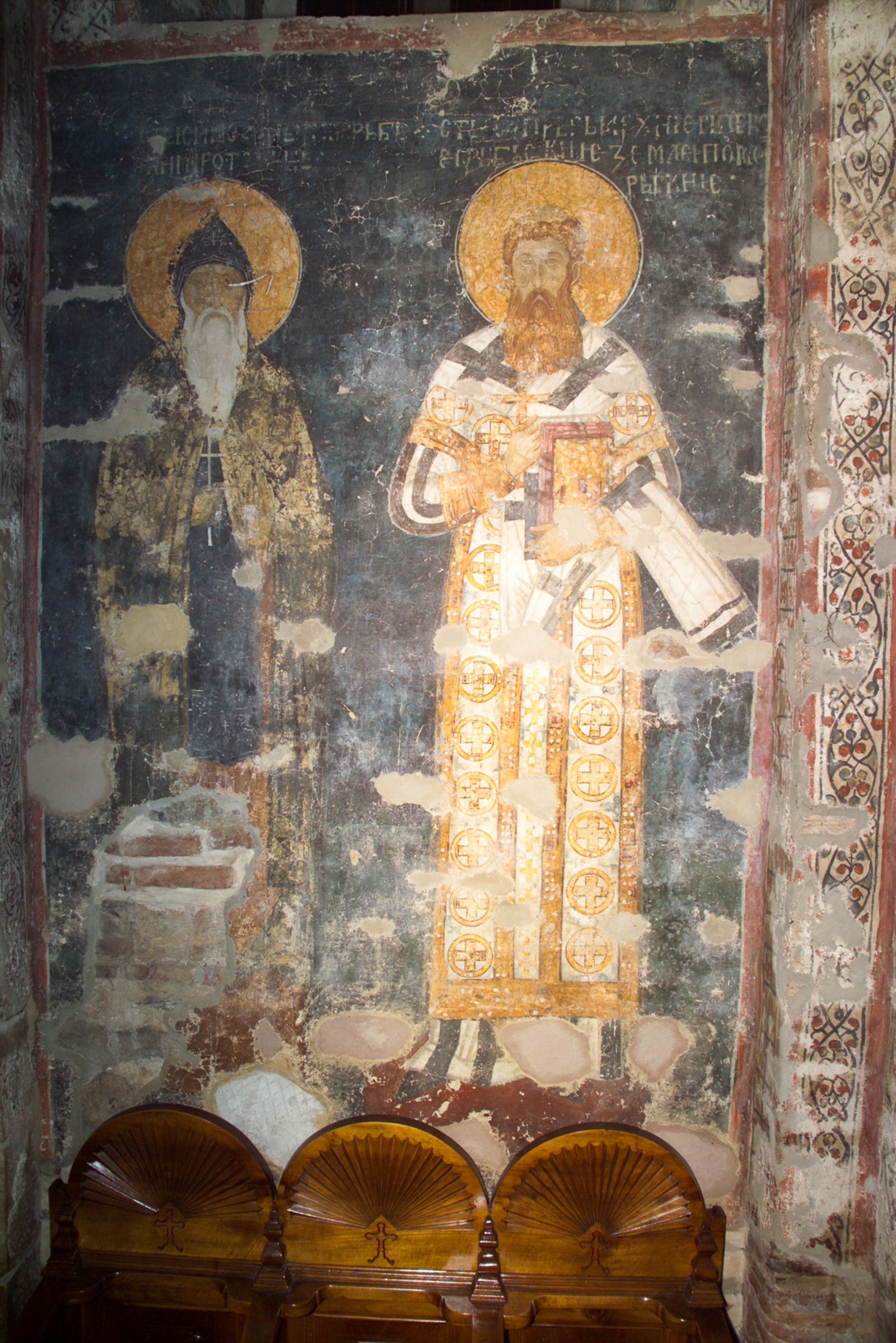 68,69 St. Simeon Nemanja and St. Sava of Serbia