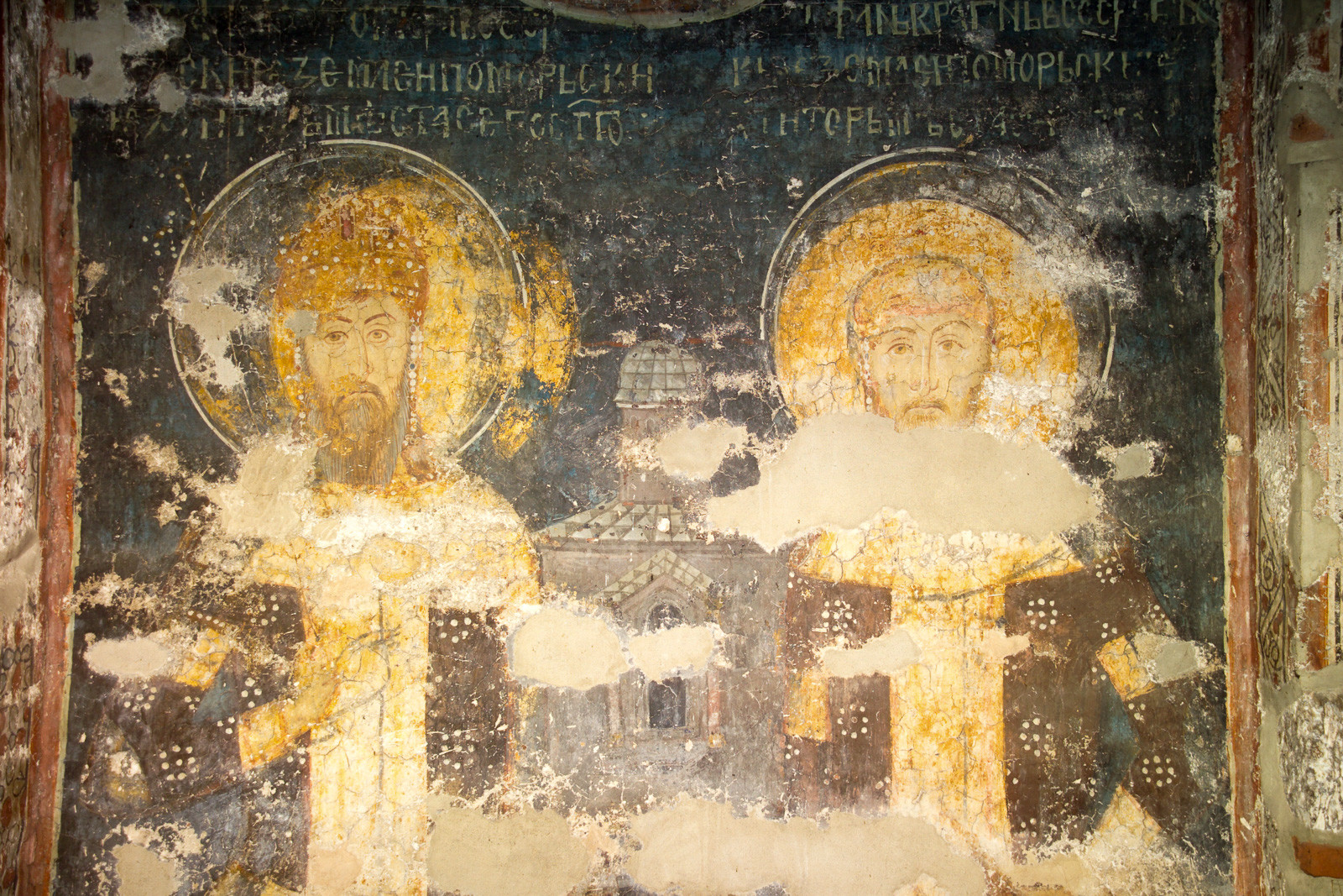 71a,c Stefan of Decani and Dusan, Serbian Kings