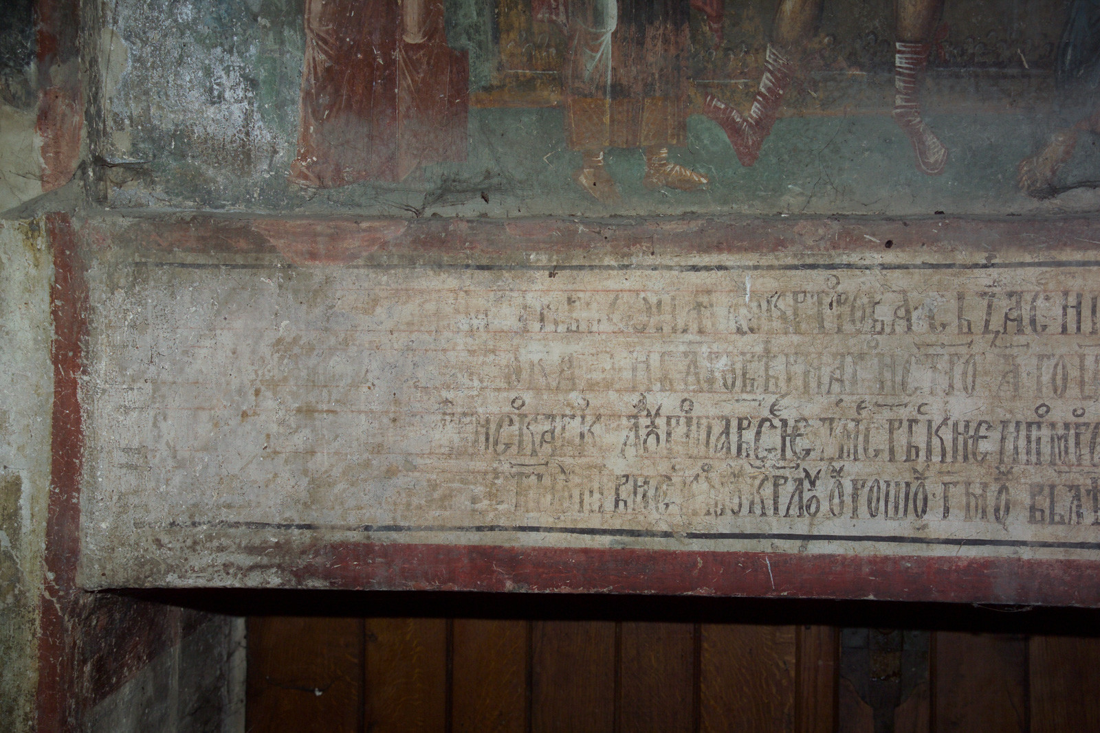 77 Founder's Inscription, dated 1346-47 AD