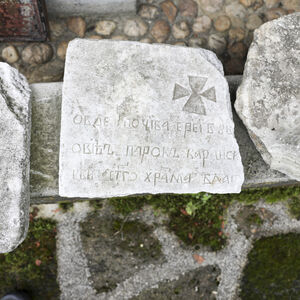 Tombstone of priest Vukovic from Karan