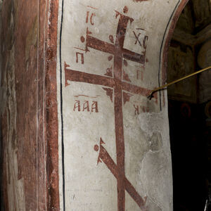Cross with cryptogram