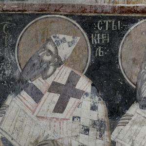 St. Cyril of Alexandria and St. Achilleos