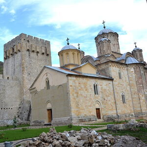 Church of the Holy Trinity, Despot's Tower and Fortification Walls