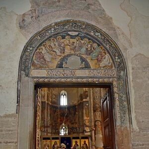 Main Portal of the Narthex