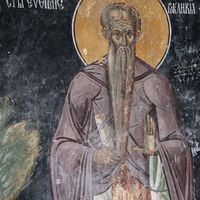 St. Euthimius the Great