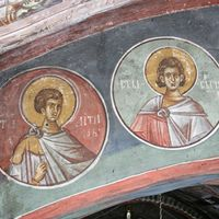 Martyrs - St. Antimus and St. Sergius