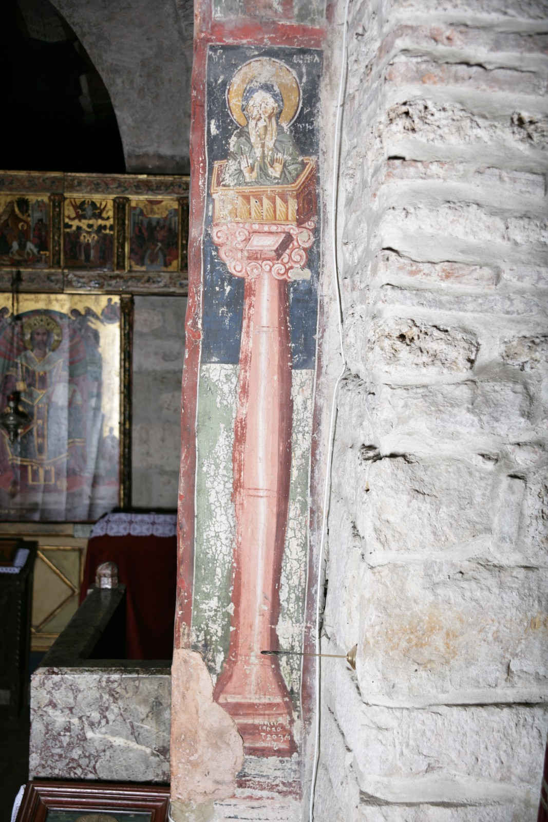 St. Daniel the Stylite