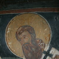 Officiating Church Fathers, detail -St. Sava Serbian