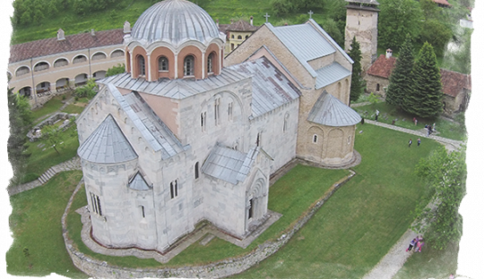 Monastery Studenica collection available online