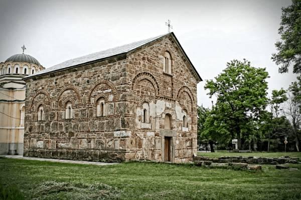 Church of Lipljan