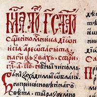rukopisi